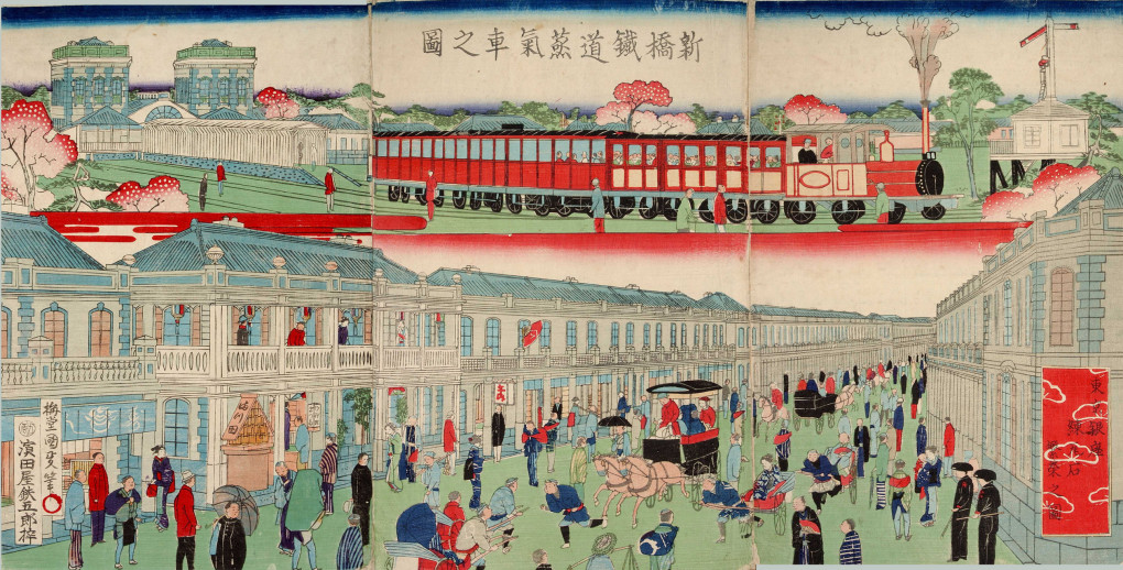 Giappone Meiji